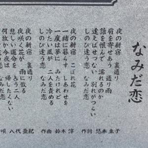 「僕は安倍晋三君が憎らしいわけじゃない」と小沢一郎氏