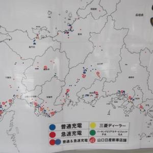 伊方原発事故想定・自治体が対応を確認(山口県)