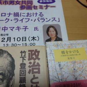 北海道と愛知も新方針 「休業」や「時短」延長を要請 東京や大阪に続き