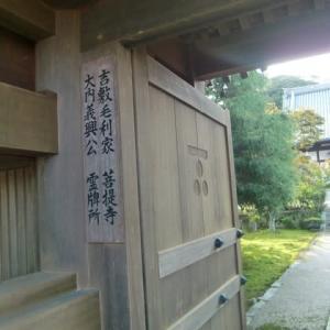 小室圭さん帰国 眞子さまと会見へ 異例の「儀式なし結婚」背景