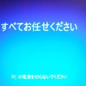魅力的な県つくる「一緒に埼玉を変えましょう」、「暑さより熱い気持ちで」テロ対策や子育て支援など訴え