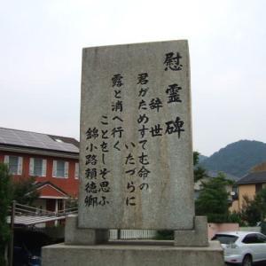 松本潤主演ドラマ『永遠のニシパ』6・7北海道先行、7・15全国放送