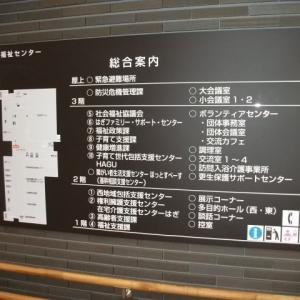 大阪で5.5万軒が停電 近畿で激しい雨、落雷が原因か