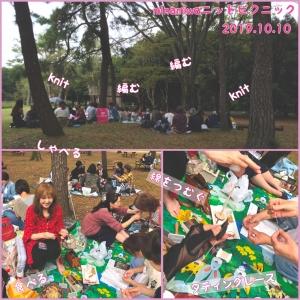 10月10日はminamiwaニットピクニック10回目(^ ^)
