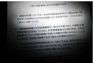 朝日新聞は罵倒、呪詛、偏見から脱却できるか 安倍政権への呪詛まみれの論説を載せながらも、「安倍政権を「評価する」が71% 朝日新聞世論調査」と報じたのは?(国際派日本人養成講座)