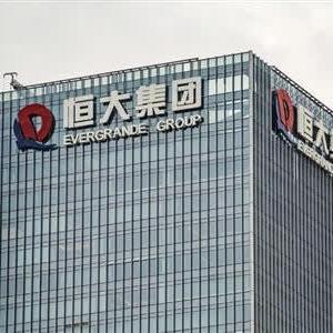 中国不動産大手に過剰債務問題が深刻化 市場はデフォルト懸念…9・20「Xデー」