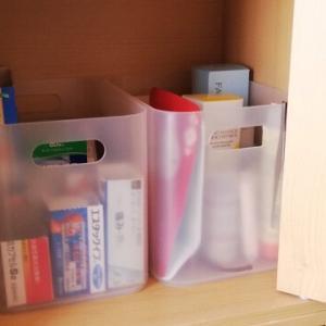 無印良品のメイクボックスにお薬を収納。中身が取り出しやすいちょっとした工夫。