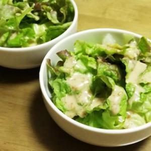 【食器】ちょうどいい無印良品の磁器ベージュボール。サラダやスープやお鍋にも♪