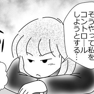 発達ナビ記事2本公開です!