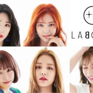 韓国アイドルグループLABOUMご来店