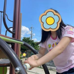 カンカン照りの公園と虹を潜ろう!