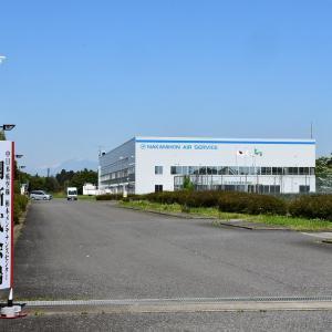 中日本航空 栃木メンテナンスセンター 開所。