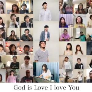 テレワーク演奏「God is Love~愛こそがすべて~」