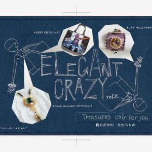 10月です 「ELEGANT CRAZY vol.2」が近づいてくるっ