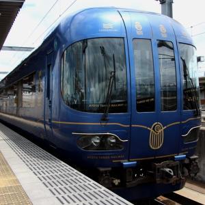 京都丹後鉄道「丹後の海」に乗る!