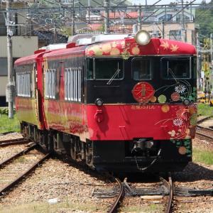 七尾線観光列車「花嫁のれん」に乗る!