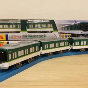 「ぼくもだいすき!楽しい列車シリーズ 京阪電車10000系」