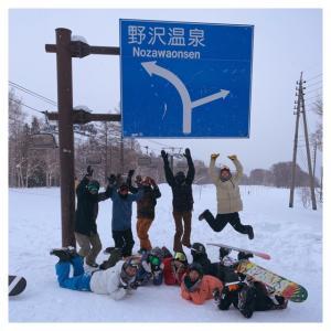 WOOT野沢ツアー