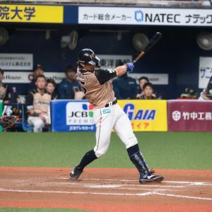 2020/9/26 北海道日本ハムファイターズ 大田泰示外野手