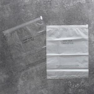 コンパクトにまとめるだけじゃない!大きめのジッパー袋としても使える 圧縮袋(#17)キャンドゥ×LOVEHOMEコラボ 第4弾