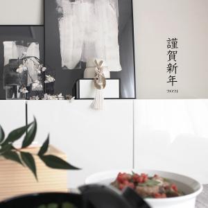 [2021新年のご挨拶]我が家のお正月料理とお気に入りの和食器