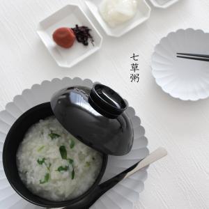 絶品のお出汁が簡単に作れる!七草粥とシンプル和食器