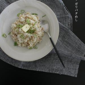 """驚くほど美味しかった!河瀬璃菜さんの""""豚バラ ガリバタめし""""!にんにくレシピで免疫力アップ、コロナに負けない身体作り"""