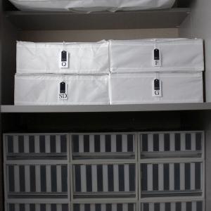 我が家の寝具収納スペース!見た目にもこだわった仕切る整理整頓