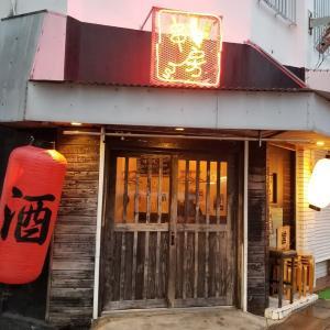 沖縄旅行記(10) 炭焼 串房's (那覇市前島) ~ ~