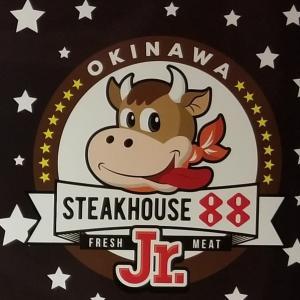 沖縄旅行記(15) ステーキハウス88Jr.松山店