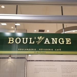 ぶらっと山口「BOUL'ANGE JR名古屋髙島屋店」 ~ ミックスサンド ツナタブナード&卵 ~