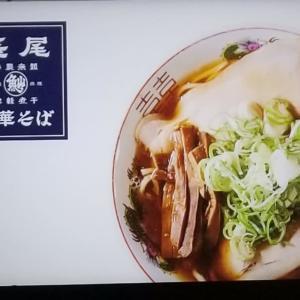 長尾 (名古屋驛麺通り) ~ 新・津軽ラーメン こく煮干し トッピング半熟玉子 ~