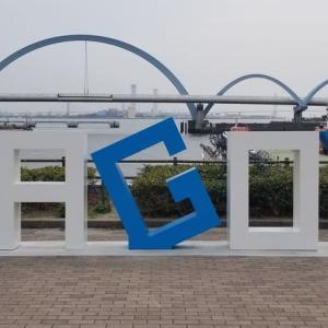 サイクリング♪ヤッホー♪ ~ 名古屋港 ~