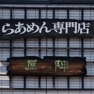 らあめん専門店 陣屋 (大曽根) ~ 藤井聡太棋聖のお気に入りのお店で、みそかれ~らあめん 太麺 大盛 ~