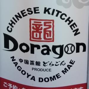 チャイニーズ キッチン ドラゴン (ナゴヤドーム前) ~ ドラキチらーめん 玉子入り ~