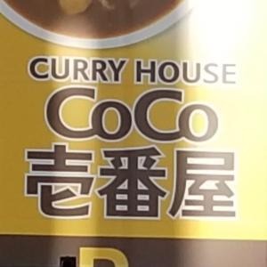 CoCo壱番屋 東区新出来店 ~ 大人のスパイスカレー THE チキベジ 大盛、トッピングはスクランブルエッグ&チーズ ~