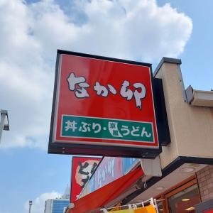 なか卵 今池店 ~ 親子丼