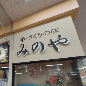 みのや (アピタ瀬戸店) ~ 肉かきとじそば 「お兄さん」と呼ばれて自動的に大盛! ~