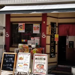 想吃担担面〈シャンツーダンダンミェン〉(名駅南店) ~ ミニよだれ鶏+担々麺+ライス&天津飯+ミニ担々麺 ~