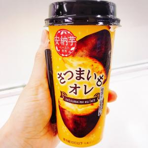 韓国カフェの味?^ ^
