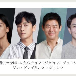 韓国からすっごく楽しみなニュースが〜♪^ ^
