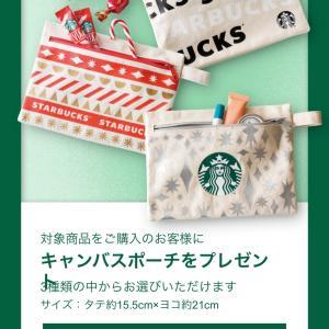早朝からポチ活⁉︎豪華なプレゼント〜♪