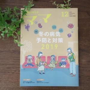 働くママを悩ませる100の事象。:Hanakoママ掲載のお知らせ
