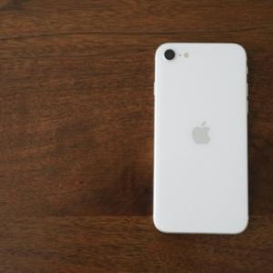 mineo : iPhoneの買い替えと、基本契約の見直し