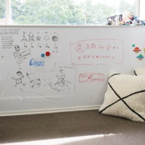 幼児期〜小学校低学年、ホワイトボードの活用法
