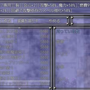 東方鍛冶鉄Ver1.14