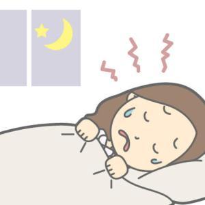 【好転反応】すごく眠くなったり悪夢を見たり