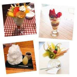 【備忘録】アイス消費全国一の石川県民おすすめのパフェ、かき氷♪