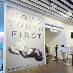 六本木ヒルズで開催中のKAWS展へ!