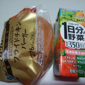 お昼ご飯&志村